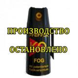 Аэрозольный газовый баллончик PFEFFER KO FOG, 40 мл