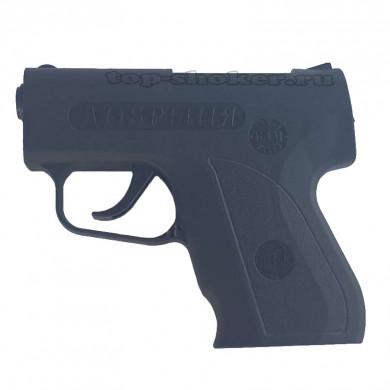 Отзывы к товару Аэрозольный пистолет Добрыня