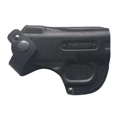 Кобура поясная со скобой для аэрозольного пистолета Пионер (формованная)