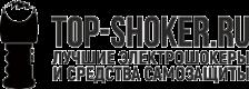 Top-Shoker.ru